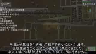 【Factorio】 ロケットいっぱい飛ばす Part13