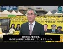 ソウル大学 李栄薫教授 嘘と扇動が蔓延る韓国の反日種族主義で国滅ぶ