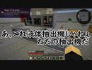 【Minecraft】初心者クラフターのGreg修行Part14