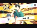 【実況】ガチホモ✩演劇団Part120【A3!】