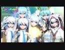 【PS4】初音ミク Project DIVA Future Tone 『DECORATOR(雪ミク達01) PV』
