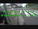 ソロで行くキャンプツーリング【青根オートキャンプ場01】
