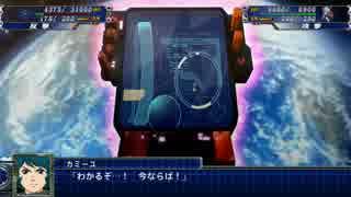 【スパロボT】ストーリー追体験動画 最終話 起【プレイ動画】