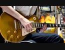 【ポケモン】 バトルフロンティアのBGMをギターで弾いてみた
