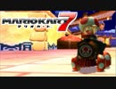 【マリオカート7】 vs #20 キノピオタルポッポスーパーキノコ【実況】