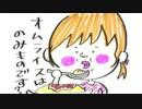 井口裕香のむ~~~ん⊂( ^ω^)⊃ 第449回 [2019.05.06]