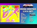 プロメア オリジナルサウンドトラック 試聴用ダイジェストPV
