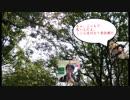 不屈の敗走者アヤによる紅蓮の東京対戦記56
