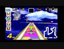【放送事故】マリオカートアドバンス