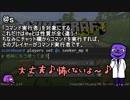 【Minecraft】データパック研究所 #003「関数とexecute as!セレクタの上手な使い方」【ゆっくり解説】