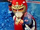 世界忍者戦ジライヤ 第45話「磁雷神の力!愛と希望のかけ橋」