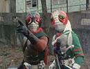 仮面ライダー(新) 第23話「怪人ムササビ兄弟と2人のライダー」