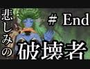 【Total War:WARHAMMER Ⅱ】悲しみの破壊者 #22(おわり)【夜のお兄ちゃん実況】