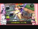 【EXVS2】持ちし者マキとうp主のエクバ2 Part38