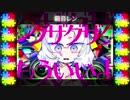 【男性】「ジグソーパズル」合唱【10人】