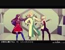 【Fate/MMD】妄想疾患■カルデア