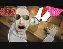 【#12】※ネタバレ注意:ヴィンセント自由のED集<キャサリン・フルボディ>
