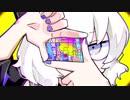 ジグソーパズル−3 / てぃお【歌ってみた】
