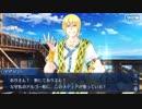 Fate/Grand Orderを実況プレイ レディ・ライネスの事件簿編 part11