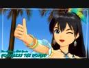 アイドルマスター 『GOD BLESS THE WORLD』 【響】 -画質向上版-