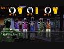 【TRPG】中華でキョンシーなTRPG!『空言道士』~第六話