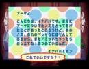 【どうぶつの森e+】ズッポシ村手紙集・5月ーその5【稲葉百万鉄】