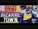 ジョジョの奇妙な冒険DU Crazy Noisy Bizarre Town full English cover by We.B w/ Billy Kametz (VA of Josuke)