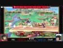 「スマッシュボール杯 スマブラSP 東日本リーグ」Final ROUND [第1試合] クロ vs こんぶ ①