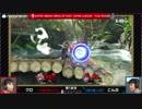 「スマッシュボール杯 スマブラSP 東日本リーグ」Final ROUND [第1試合] クロ vs こんぶ ②