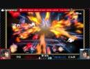 「スマッシュボール杯 スマブラSP 東日本リーグ」Final ROUND [第1試合] クロ vs こんぶ ④