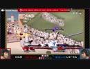「スマッシュボール杯 スマブラSP 東日本リーグ」Final ROUND [第3試合] こんぶ vs しゅーとん ④