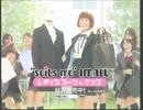 相武紗季 : 洋服の青山 (201002-2)