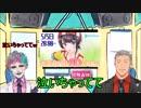 舞元啓介、大空スバルの3Dお披露目を見て泣く