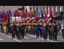 【MAD】ウクライナ軍(憧憬と屍の道)