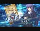 【FGOAC】浅上藤乃 参戦PV【Fate/Grand Order Arcade】サーヴァント紹介動画