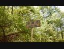 【ゆっくり】徒歩で日本一周part606【大月→甲州】