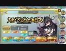 【確認用】政剣マニフェスティア ナイトメア・ヒデーヤ・困りマス(復刻) ちまつり級