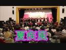 東海大福岡高校の嵐「夏疾風」!!吹奏楽!!2019トヨタ自動車九州スプリングフェスタ!!