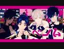 【MMD刀剣乱舞】ベノム【伊達組】
