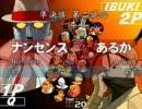 ストⅢ 3rd VISIONランバト 060513 Part6