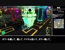 【自作ゲーム】「光影の塔」紹介動画2019年4月【ネットワーク対戦対応3Dシューティング】