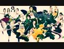 第91位:【手描き】【鬼滅の刃】鬼殺隊でCHANGE thumbnail