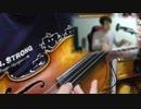 「バイオリン」この世の終わりみたいなインスタの投稿【ゆゆうたと幻の合奏】