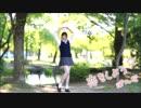 第86位:【ぱんだ】 恋をしよう 踊ってみた 【T.M.R23周年】