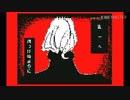 【My HPB MV】ビターチョコデコレーション