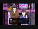 スプリング・バケーション【3月4日(前半)】