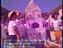 [Chaoscore Waltz] Kuten<sống động←bunga-bunga~ve^vrugte/сайхан байна*さむらいMADNESS [TV1626]