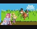 琴葉姉妹がスマブラしながらイチャつく動画#24