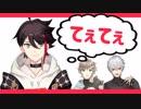 【ChroNoiR】叶「ごめんね葛葉の話ばっかで」三枝明那「てぇてぇ…」