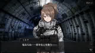 【魔女兵器プレイ】イベント深潜症part24~25【1080p】